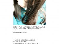 【欅坂まとめ】うーんわからん