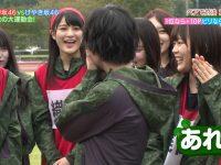 【欅坂まとめ】アンブロのジャージ特定されてた「グラフィッククロスフードジャケット」これの緑