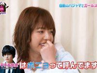 【欅坂まとめ】乃木坂和田「平手をポニョって呼んでます」