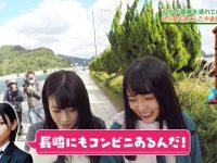 【欅坂まとめ】もなVTR見て泣いたのか。見た目も笑い方もあれだけど、やっぱり純粋な娘なんだな。