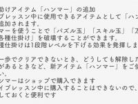 【欅坂まとめ】大型アプデだな