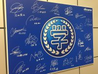 【欅坂まとめ】渋谷駅にドコモのポスターあった!(●´ω`●)