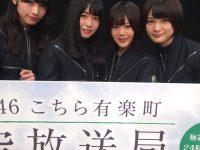 【欅坂まとめ】ねるちゃん公式どんだけ有能やねん運営から写真貰ってるのかな?
