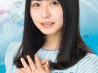 【欅坂まとめ】ねるちゃん建設業安全週間のポスターになってるやん