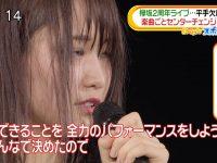 【欅坂まとめ】oha4からかめざましアクアが無くなったから寂しいTBSも今日はマスターズだし