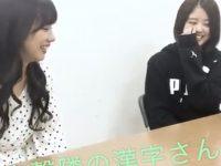 【欅坂まとめ】突撃隣の漢字さんにもんちゃんキター!んこソロ!