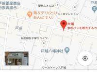 【欅坂まとめ】ペーちゃん待機