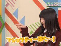 【欅坂まとめ】米さん「同じ大学の子達は私を米谷奈々未として見てくれる、高校の時は欅欅言われた、私の名前は欅やない!」