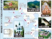 【欅坂まとめ】長濱ねるのおかげで長崎市、五島列島が世界遺産に