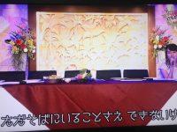 【欅坂まとめ】KEYABINGO22017/12/22発売キター!