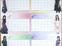 【欅坂まとめ】乃木坂×欅坂 バイトルカレンダーにてち居ない