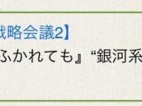 【欅坂まとめ】風に吹かれても 22:46〜