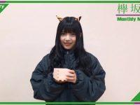【欅坂まとめ】グリ動ついにキタァァァァァァァー!