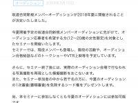 【欅坂まとめ】公式きたーーー