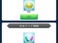 【欅坂まとめ】ホワイトデー福袋wwwww
