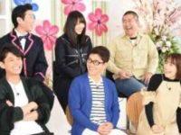【欅坂まとめ】例のゆっかーが出る番組澤ベーコンと隣やんけw