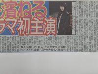 【欅坂まとめ】LIVE MONSTER LIVEで一日限りのけやき坂withねる見れるってよ